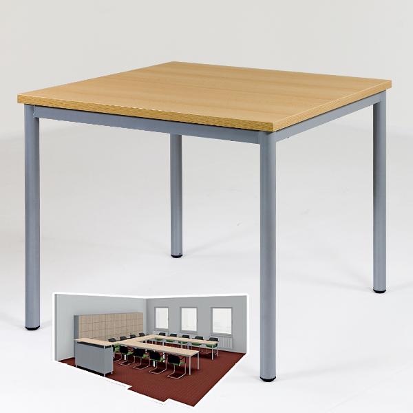 Schultisch ma e neuesten design for Schreibtisch quadratisch